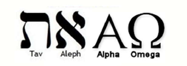 aleph-tav-2.png